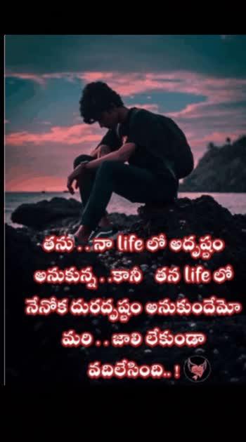 #sad quotes#life quotes