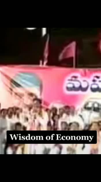 wisdom of economy 😱😱😱