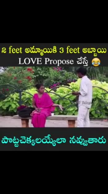 #loveproposal