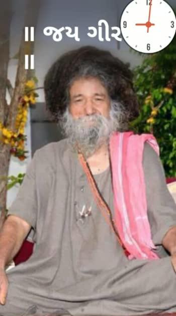 Jay girnari Kashmiri Bapu