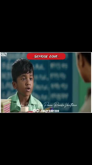 #schoollove