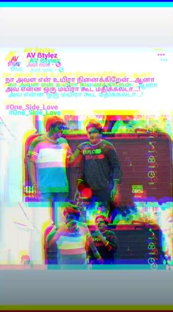 Adhaan Pola👌😭😂😂 Apdi Madhichirundha Naama Manushana Therinjiruppom Pola😭😂👌👌  Arumayana Kadhalayyaa...!!!!👌👌😂💔  #fakelover #fake #donttrustanyone