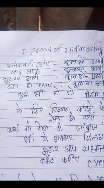 #indianarmy indianarmy #myindianarmy myindianarmy
