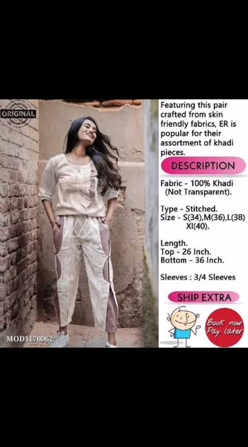 Top bottom sets-  Update your wardrobe with this exquisite.Team this tunic with a pair of sneakers for the perfect    Rs.1349 Free Shipping, online payment only for this product   #partywearlehenga #partyweardress #partywearkurti #partywearlehngas #partyweargown #partyweargowns #partywearcloths #partywearcloth #partywearclutch #partywearandstylish #partywearearrings #partyweardesignersuits #partywearclothing #partywearanarkali #partywearcollection #partywears #partywearsuit #partywearonline #partywear #partywearsarees #partyweardresses #partywearshirtformens #partywearblouse #partywearsuits #partywearshoes #partywearsaree #partywearjewellery