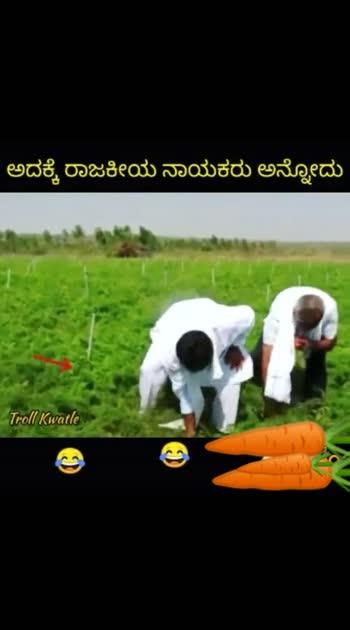 Karnataka politicians