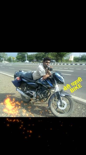 #bike मेरी 3 bike