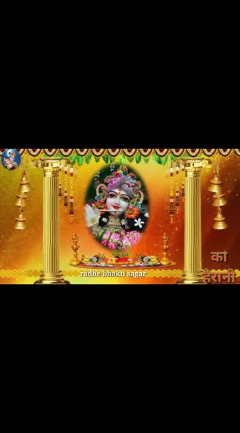 bhaktiii    #bhakti #bhakti-tv #bhakti-channle #bhakti-bhajan #bhajan