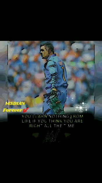 If you don't really have a dream, you can't really push yourself; you don't really know what the target is...  🤗♥💕 #msdhoni #cricketlovers  #msd #cricketindia #msdiansforever #msdfans  #msdian #msdhoni7