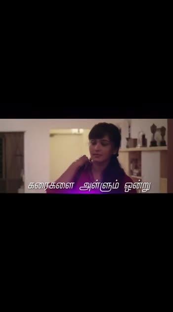 #tamil #tamilsong #tamilstatus #ajithkumar  #ajithfans #ajith #anushkashetty #anushka #tamilnadu #thala #thala-ajith #ennaiarindhal #ennaiarindhalmovie #song #feel #love-status-roposo-beats #lovefeel #vasanth1035