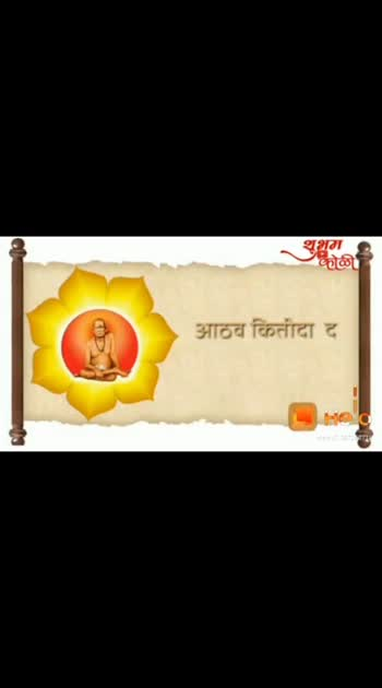 #ShreeSwamiMauli #MyWorld #MyLove❤️❤️❤️