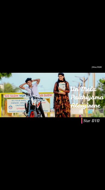 Sirakillama parakurene padakillama methakkure ou lakula mayangi thavikurene Love WhatsApp status 💕#love #love-status-roposo-beats #loveness #lovestatus #lovestatus #lovesong #love----love----love #love-song #lovers_feelings #lovesongs #lovely #lovequotes #love_moments #lovebeats #lovestory #loveing #lovethissong #lovevideo #lovestatusvideo #love-status-roposo-beat #lovefeelings #lookgoodfeelgood #lovelife #love-life #lovebgm #love-status-roposo-beatslove #loveislove #lovewhatsappstatus #lovesongwhatsappstatus #loveshayari #lovepage #lovelypavani #lookhot #lovecricket #loveyou #vijay #vijay-devarakonda #vijaydevarakonda #viral #vijaytv #vijayfans #vijayfankerala #vijayanna #rajini #vijay63 #trendeing #trendingvideo #trendingonroposo #trendingsongs #treandingstatus #trendingvideos #trendingtelugusongs #trendeingnow