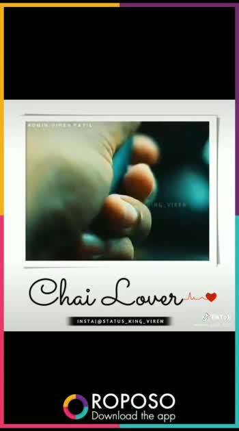 tae (chhai)