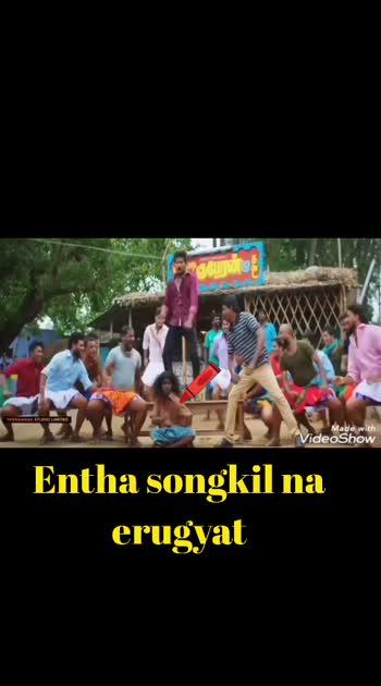 #tamilsonglyrics #tamilsong