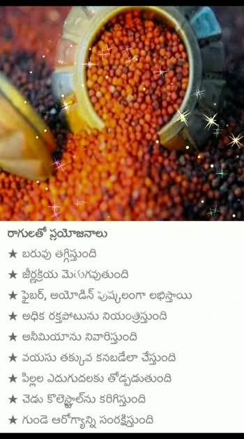 #health_tips #lookbook #telugu-roposo  ... less