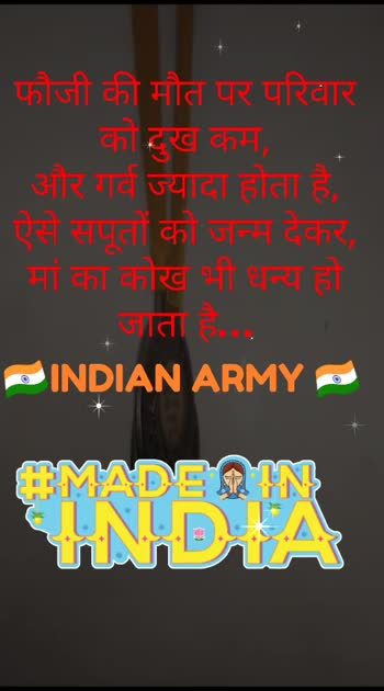 #indian army#indian #roposostar #roposo-wow #