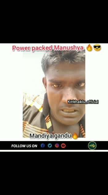🤣🤣🤣#funny #kannada #kanndafilmindustry #mandya #karnataka #banglore #electroniccity