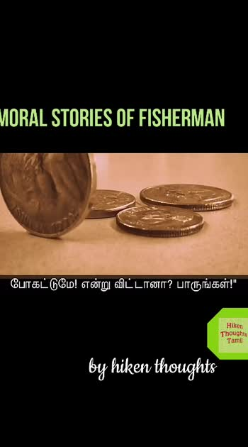 #storytellers #storytellers #fisherman #tamilstatus #channels #king