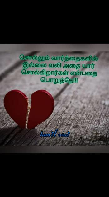 #tamilkavithai  ,#sadquotes  #sadstatus  #pain-of-love  #heart  #love  #love-status-roposo-beats  #tamilquotes  #tamilstatus  #tamilsongs #vizhiyil