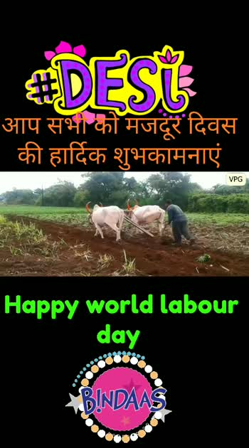 # happy Labor day