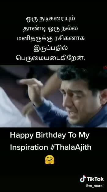 #happybirthday #thala-ajith #thalabirthday_special #kollywood #roposo-beats