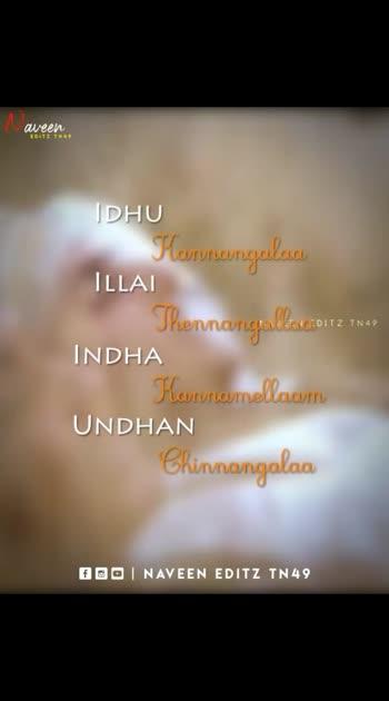 #tamiloldsongs #favoritesong #90ssong #durdurtkohsawriye