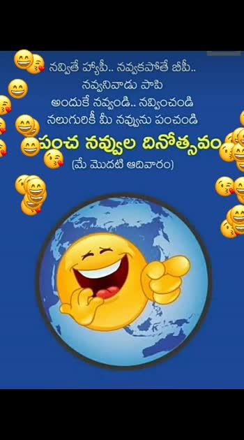 #smile #smilesmilesmile #smilealways #smileday