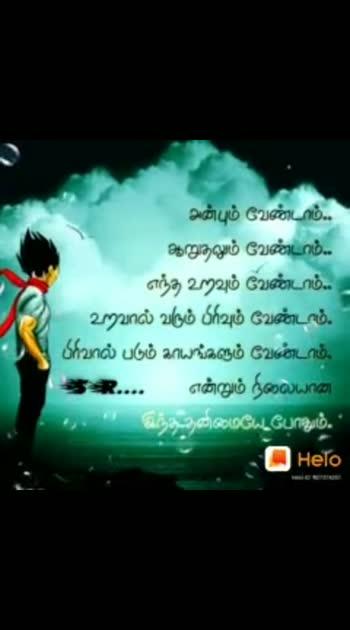 #feeling #feeling-loved