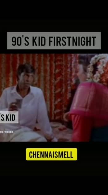 #vadivelucomedy #firstnight #comedy #roposo #roposohahatv #roposofeed