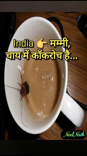 Cockroach Joke #funny #hahatvchannel #beatschannel #nonvegjokeschannel #roposostarchannel