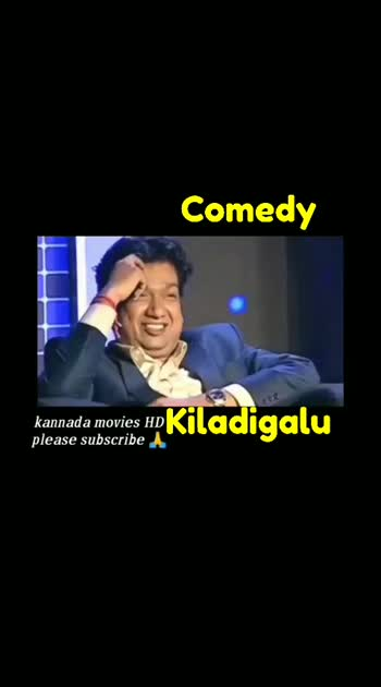 #comedykiladigalu