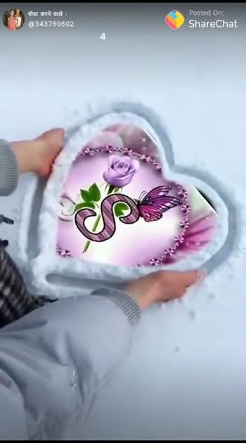 love u latter **S**#loveme#😇🤗😘#reposo-star #reposobeats #foryoupage