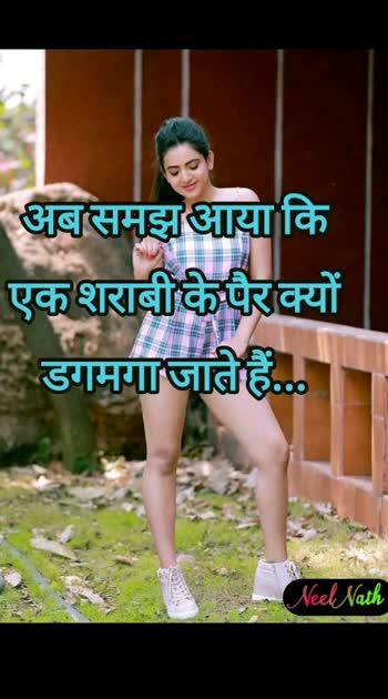 Sharabi Joke #funny #hahatvchannel #beatschannel #nonvegjokeschannel #roposostarchannel