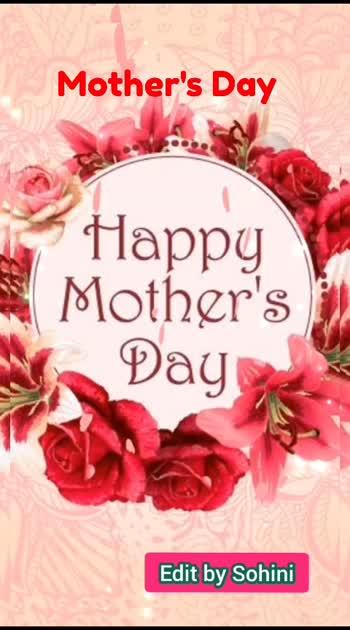 #mother #mother-love #mothersday #mothers #mothersdayspecial #motherday #iloveyoumom #iloveumom #ma #motherslove #motherday #mother-love-is-forever #mothersong #mothersdaywhatsappstatus #motherdayimage #mothersdaywishes