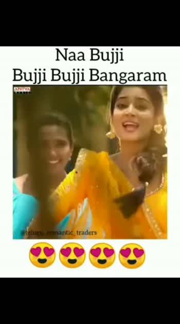 #bujjibujjibangaram