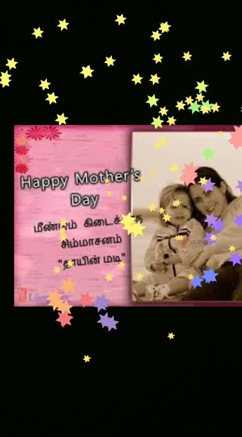 #mothersdayspecial