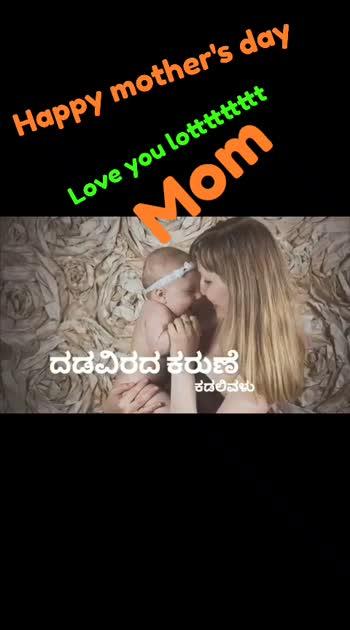 happy mother's day love you love you love you love you love you love you love you love you love you love you love you love you love you love you lotttttttt