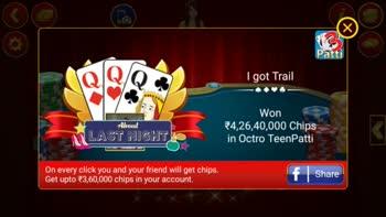 won #aboutlastnight