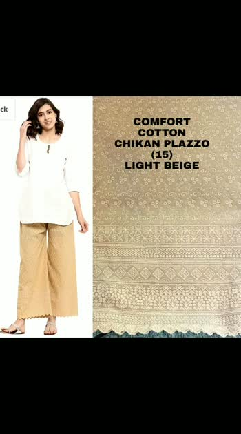 "Give your *favorite kurta a fabulous * match in the form of this *Chikankari palazzo * pants by *Rutba Khan *.   *             CHIKANKARI PLAZO*  *Fabric Description * Stitched Cotton Fabric Fully Emb Chikankari Plazo.It Comes With Elasticated Waist And You Can Team Up With Any Beautiful Kurta  *Length* : 38-40""incha *Size* :26-46(Elastic)  *Singles* :750/ plus shippjng (100)   * READY TO DISPATCH * LK"