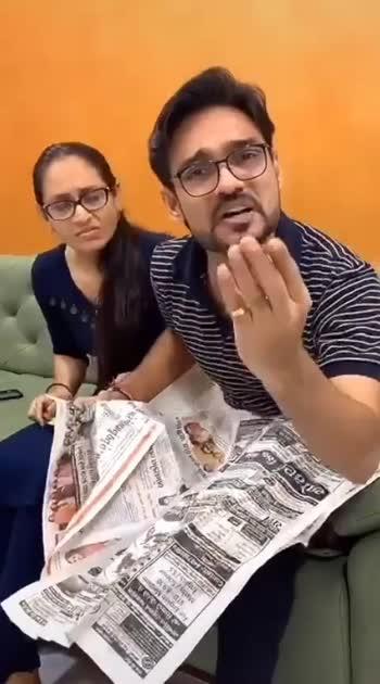 #gujju #patipatnijokes #comedyvideo #gujarati #gujju_the_great