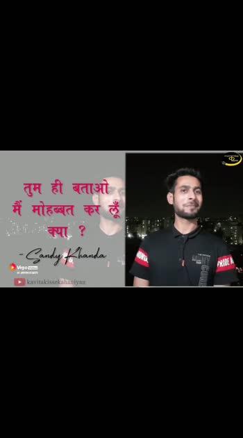 #kavitakissekahaniyan #poem #poetry #poetryvideo #Lucknow  #quote #poetrycommunity #hindishayari #urdushayari #loveshayari #hindi_shayari #Shayari  #poetrylovers #writerscommunity #hindipoem #hindipoetry  #love #delhi  #shayarilover #shayaris #igtv #igers