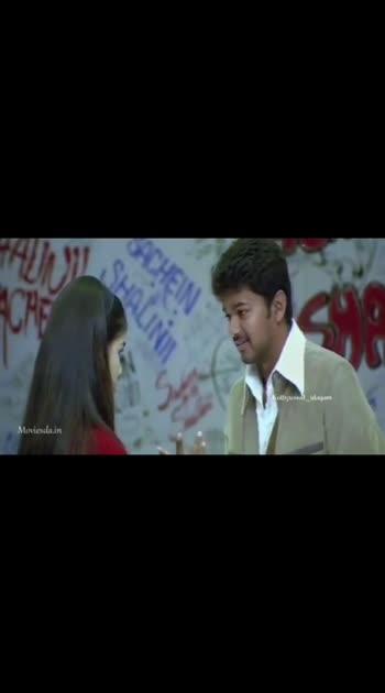 #moviescene #sachinmovie #thalapthy_vijay #jenilia