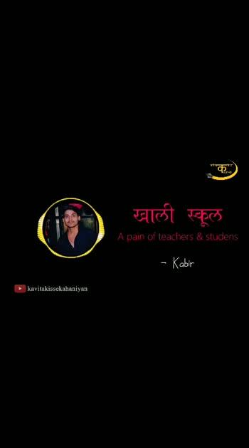 #kavitakissekahaniyan #Lucknow #quote  #wordoftheday #newword #hindiquotes #Shayari  #poetrycommunity  #hindipoetry  #love #writerscommunity #words  #writingcommunity #writers #poets #hindishayari #shayariquotes #hindipoems #hindikavita #hindishayri #hindithoughts #hindi_poetry #hindistatus