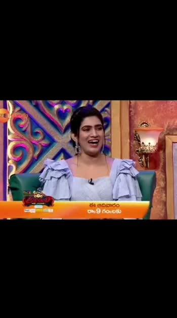 #adirindi #nagababu #navadeep #funnyvideo #commedyvideo #anchoring #bhanu #zeetelugu