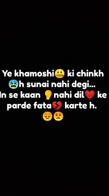 #painfullline #heartbroken #lostlove #breakupquotes #lovestatus #roposostar