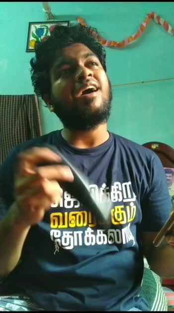 lockdown la phone nilamai 🤣 Tag that Friend who Torture his phone  #phones #phonestatus #local #naankhan #tamilan #tamilstatus #comedyvideo #harshathkhan #roposostar #haha-tv #featureme