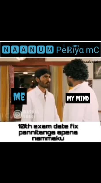 #exams #10thclass #examfever #examstress #examparidhabangal #examstatus #examfear #exam_tension #examtroll