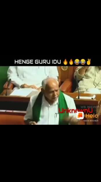 #politics #politics jokes