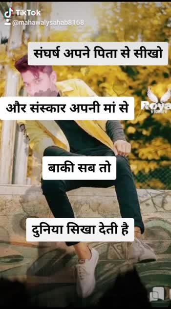 #indiantiktok