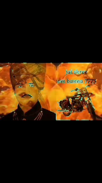 jai shree om banna 7773  chotila dham#ombannaji #ombanna #chotiladham #banna #banna_ji #ombanna #viralvideo #foryou #foryoupage