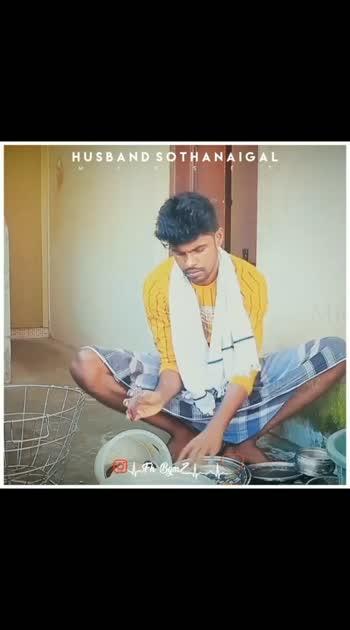 #Husbands sothanaigal !!!